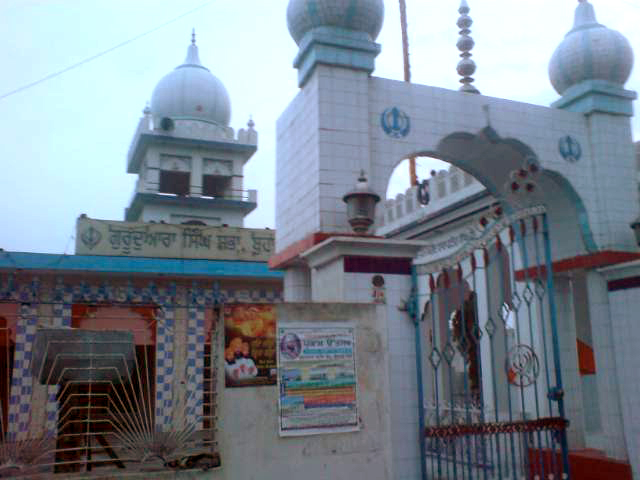 File:Gurduara Singh Sabha Bohara.jpg
