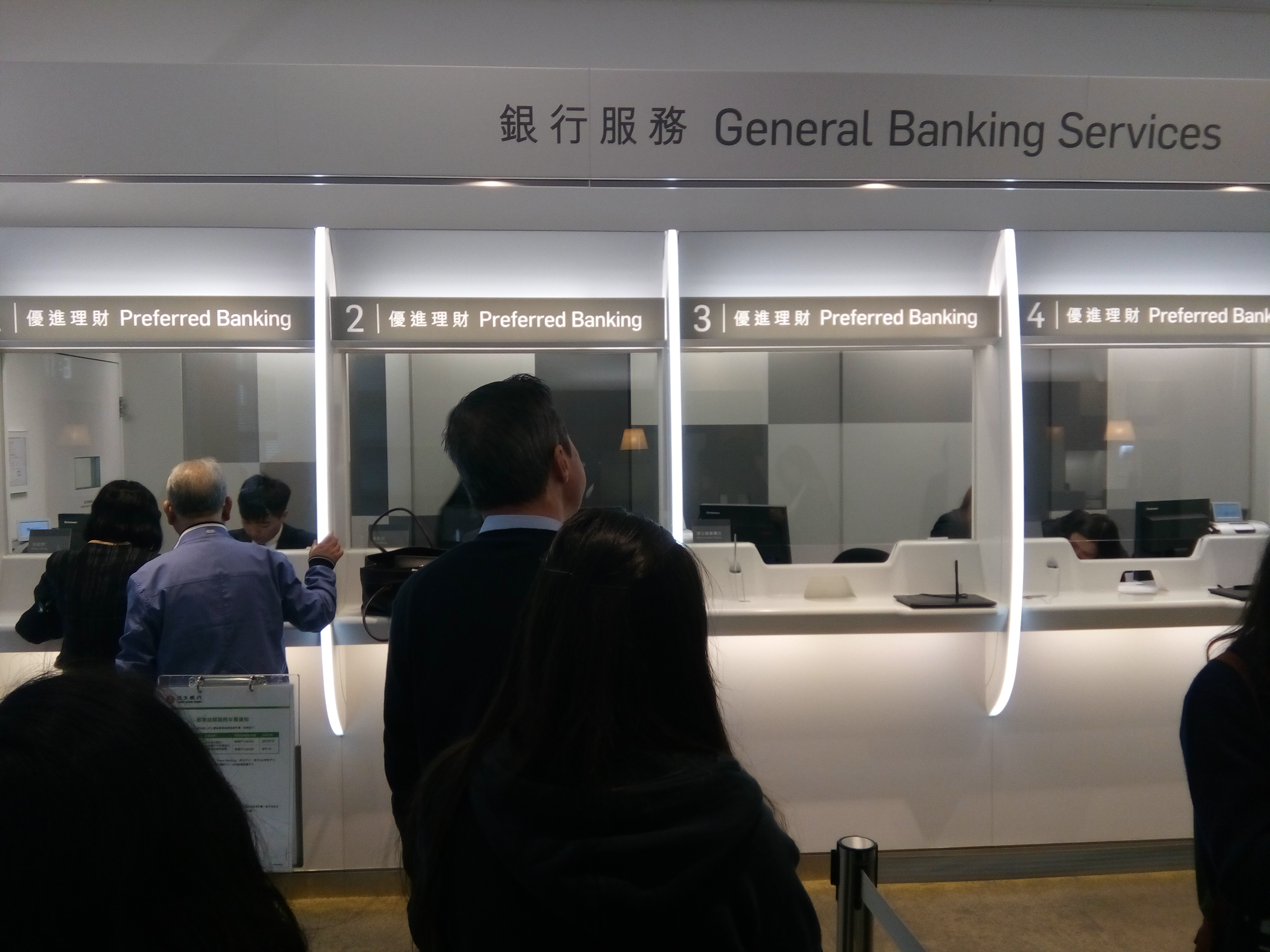 File Hk Causeway Bay Hang Seng Branch Interior Yee Woo Street December 2016 Lnv3 恆生銀行 Service Counters Jpg Wikimedia Commons