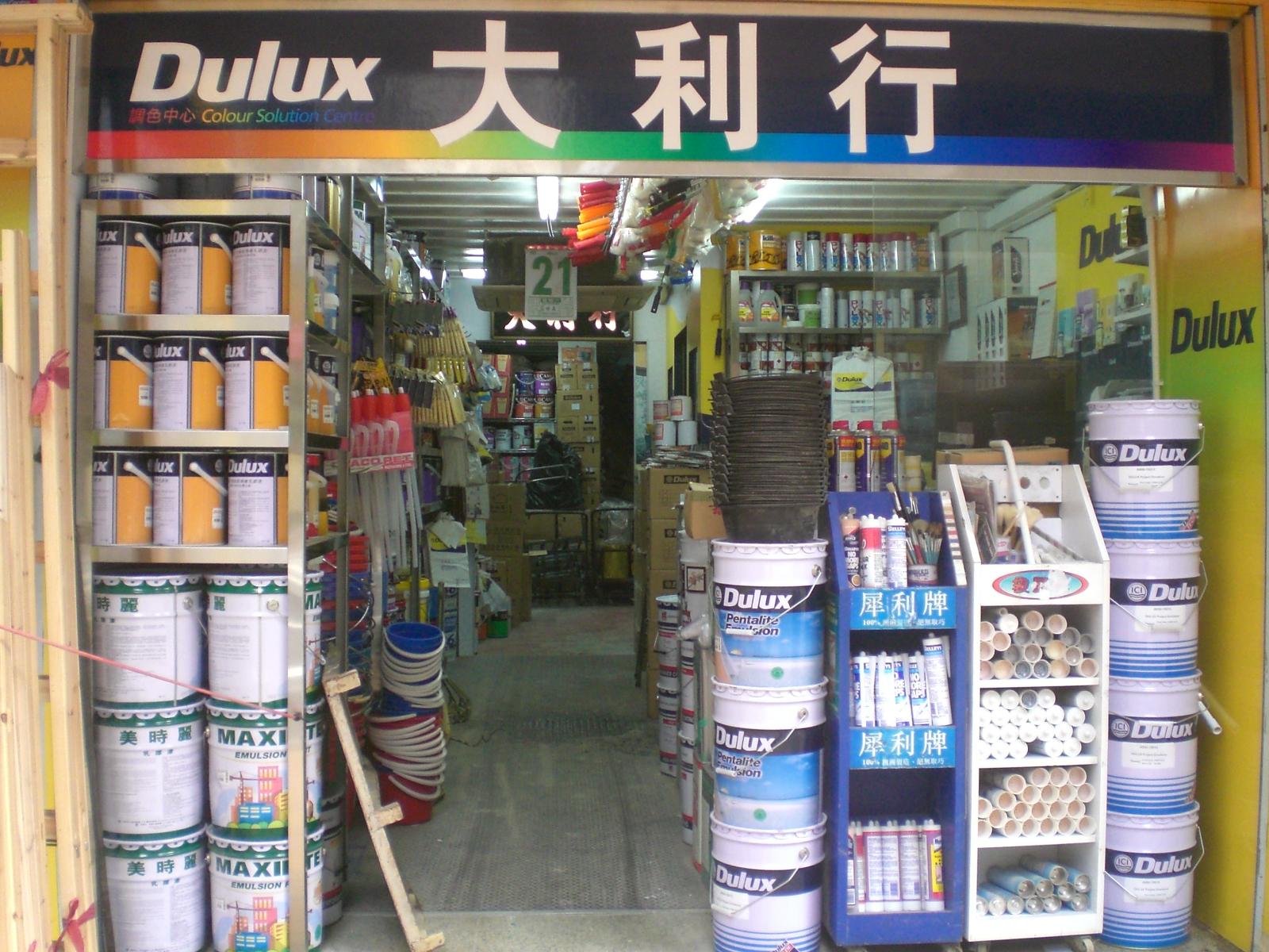 Shop With Dulux Paint In Lurgan Portadown
