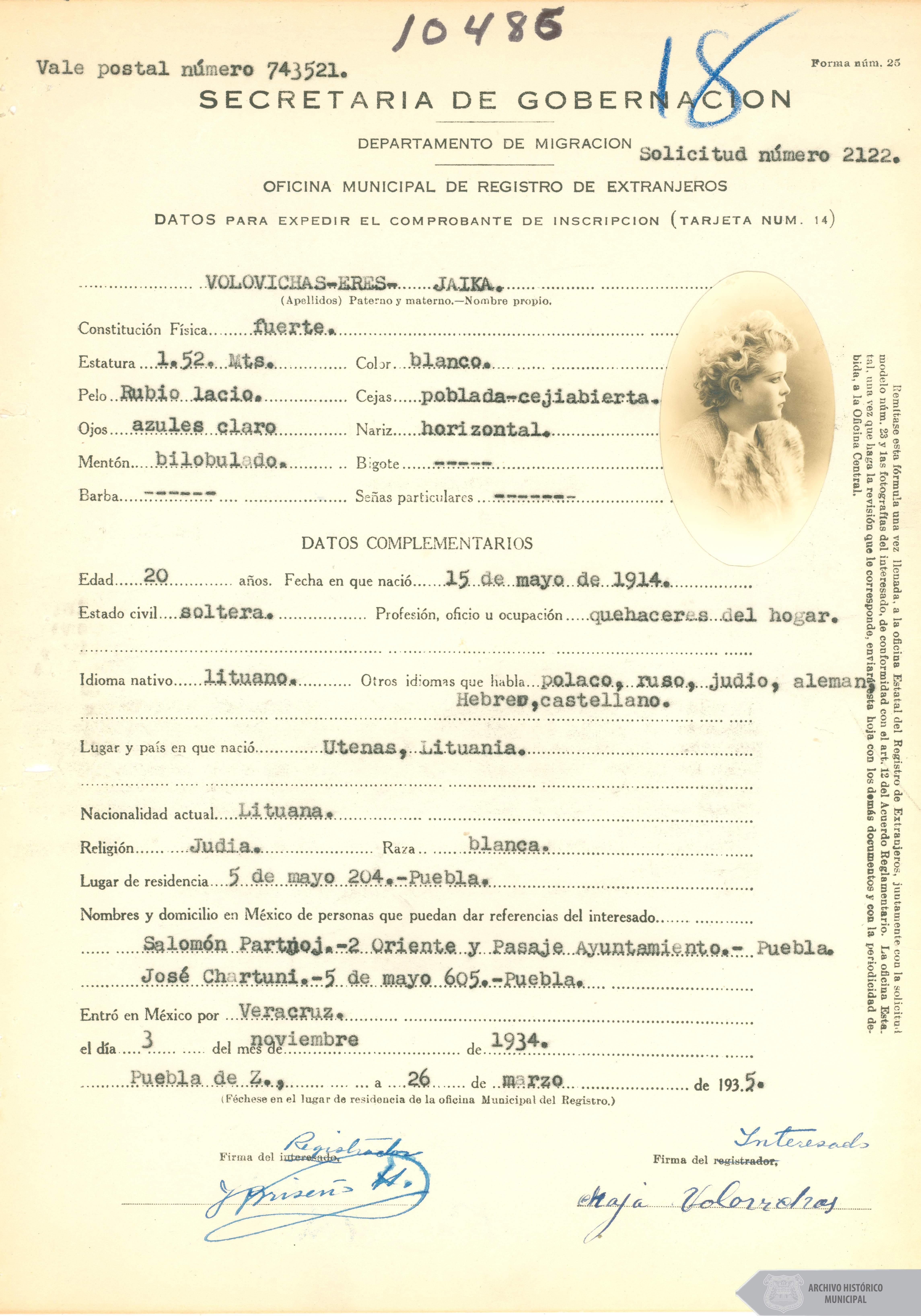 File:Hoja de registro de ingreso de inmigrantes judios a Puebla ...