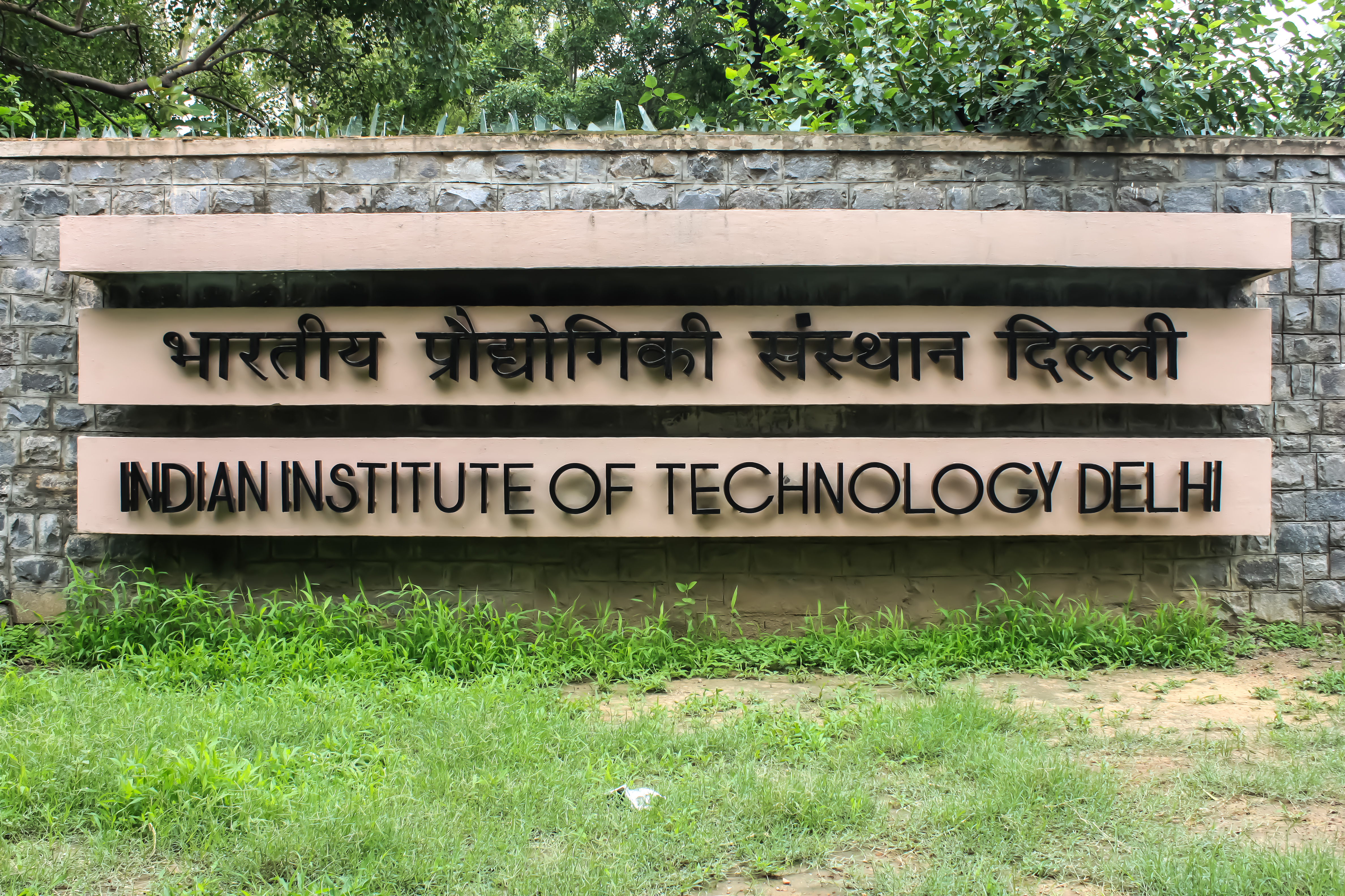 Indian Institute of Technology Delhi - Wikiwand