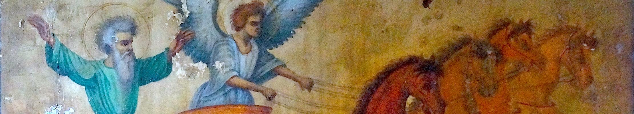 Вознесение Илии на небо.