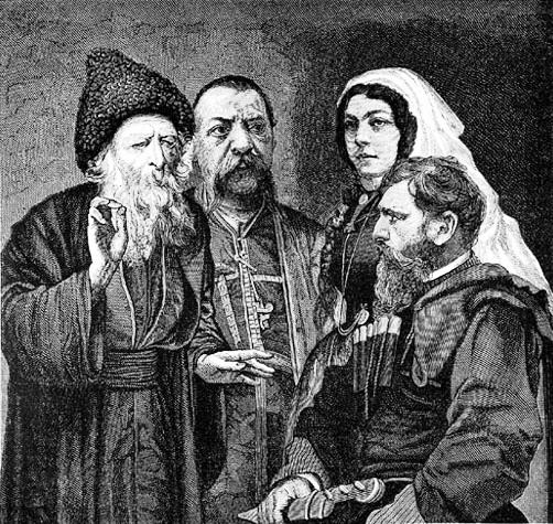 File:Jew, Armenian, Georgian (1885).JPG