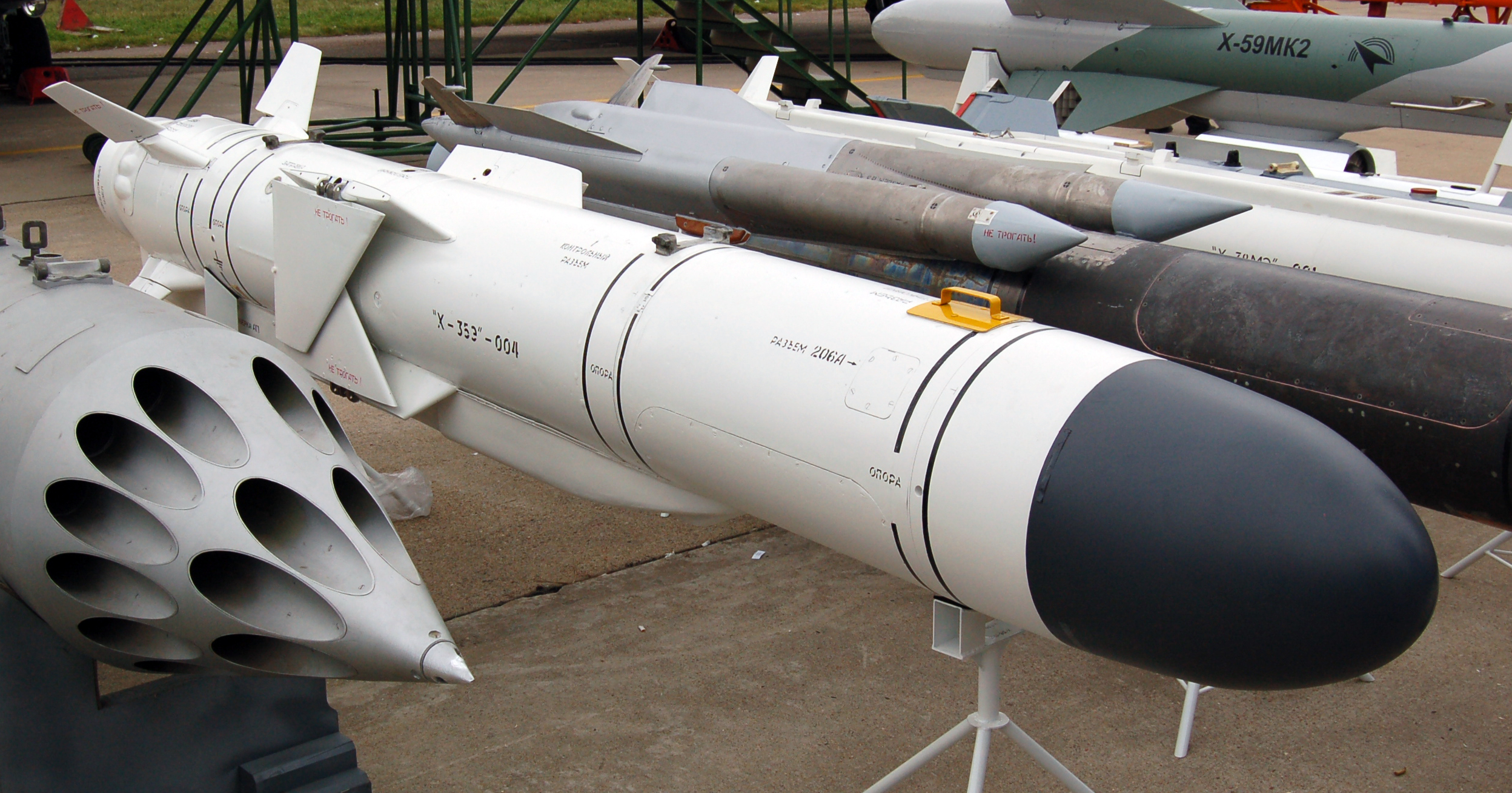 البحرية المصرية....السيناريو الشرقي!!! Kh-35E_fol_maks2009