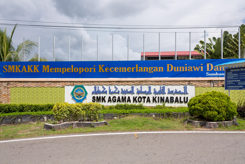 Join Us Borneo Amateur Radio Club
