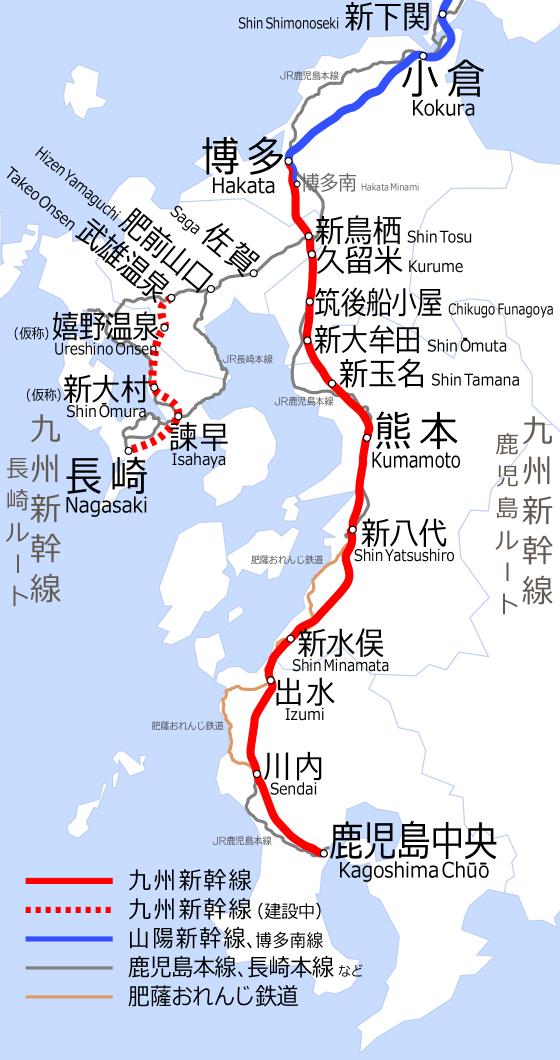 Kyushu Shinkansen map Kagoshima route and Nagasaki route