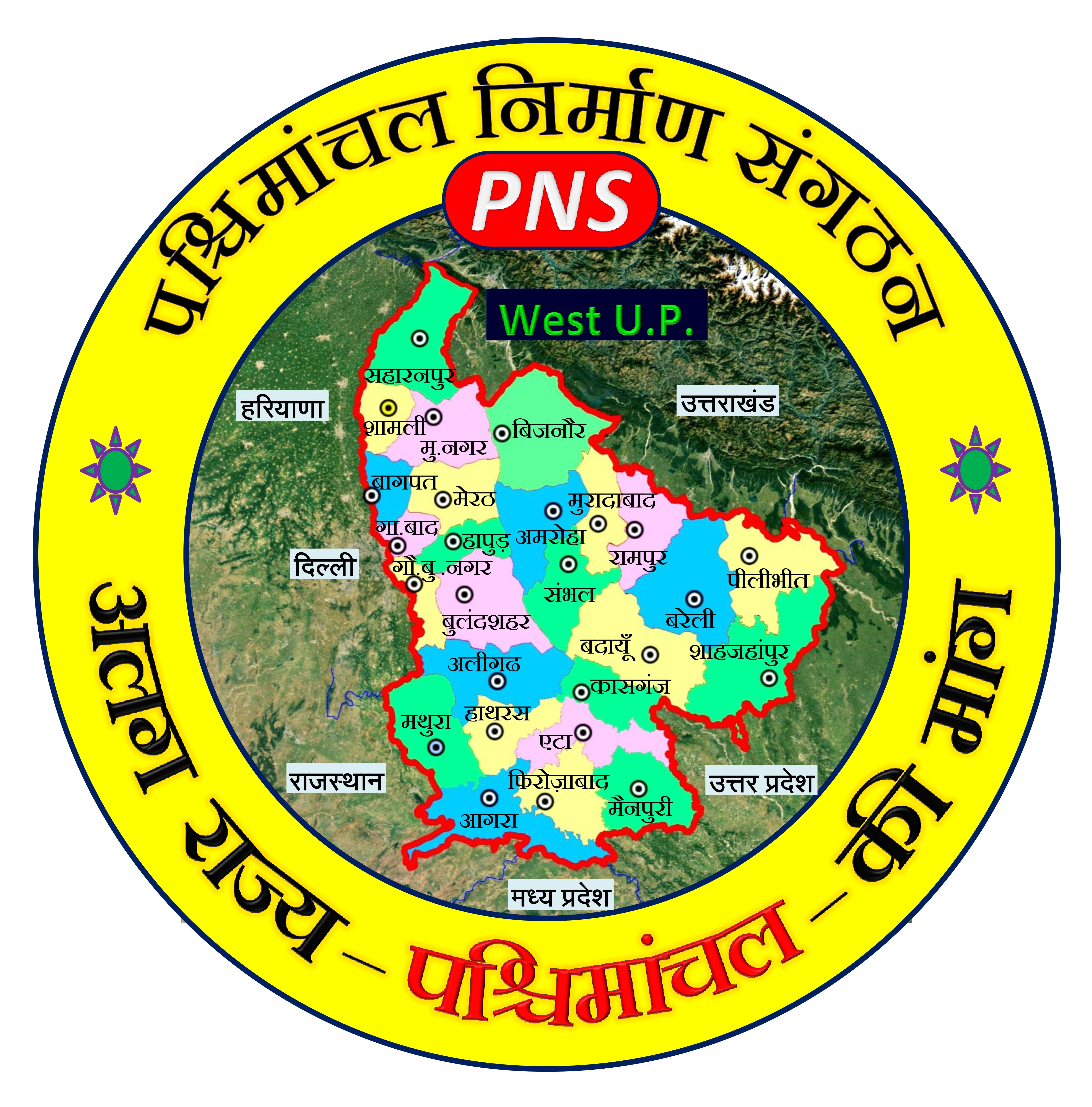 Harit Pradesh - Wikipedia