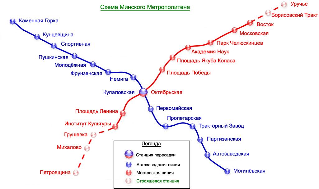 Схема минского метро станция малиновка