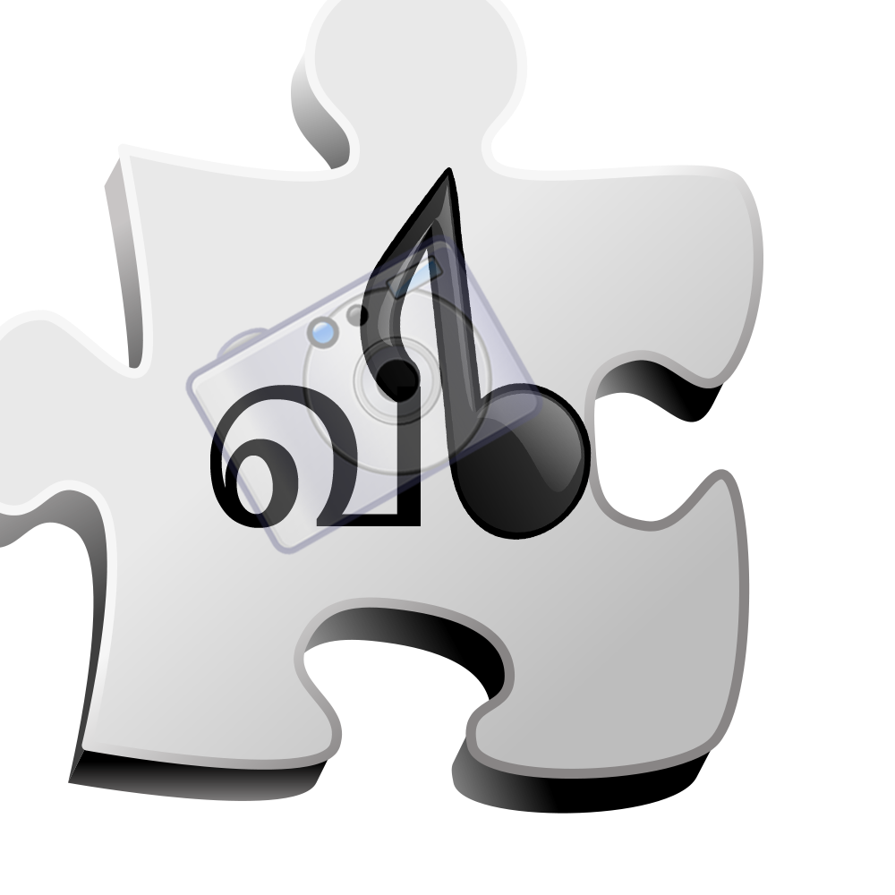 File Download Icons Png File:music Icon.png