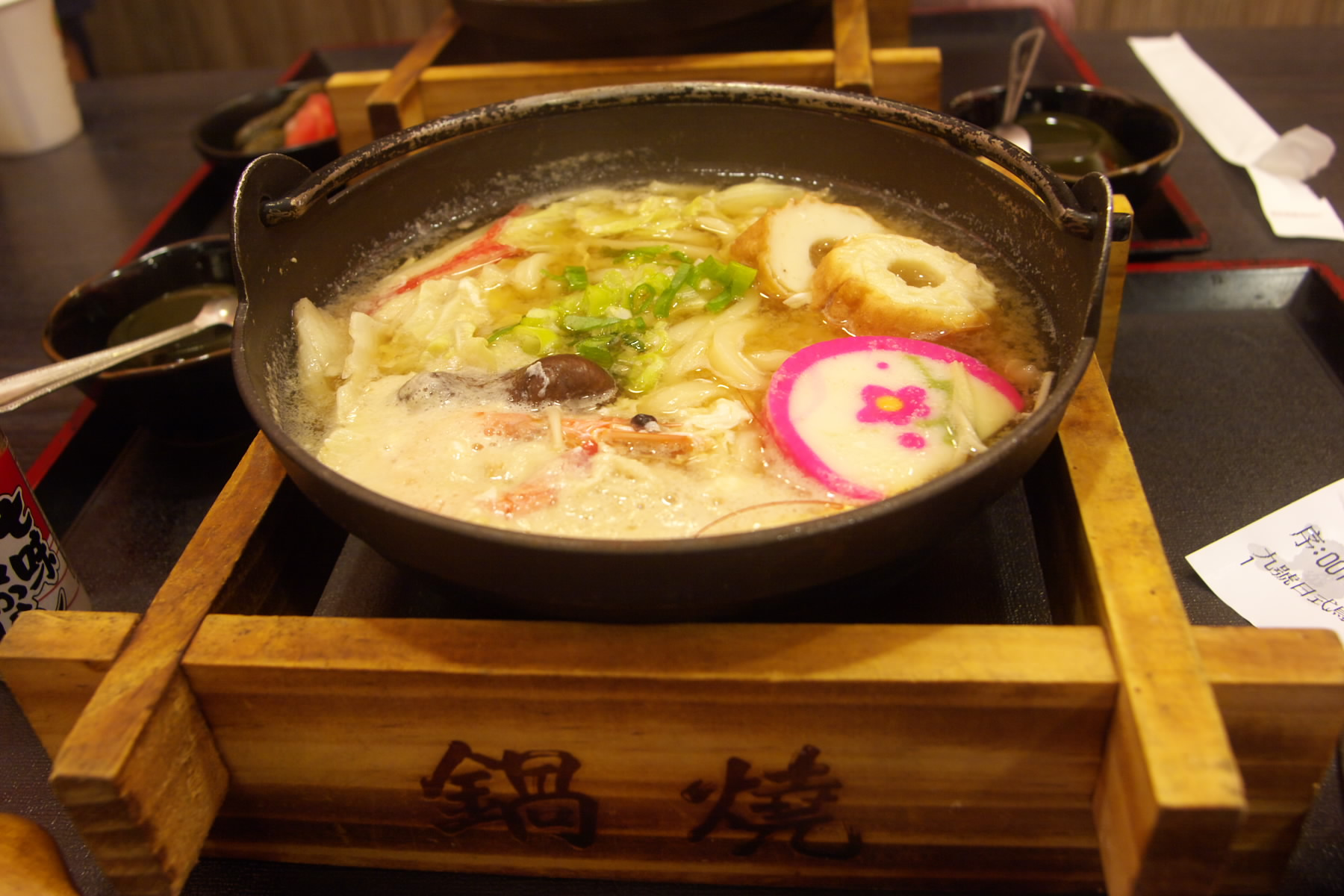 File:Nabeyaki udon by vixyao in Taipei.jpgWikimedia Commons