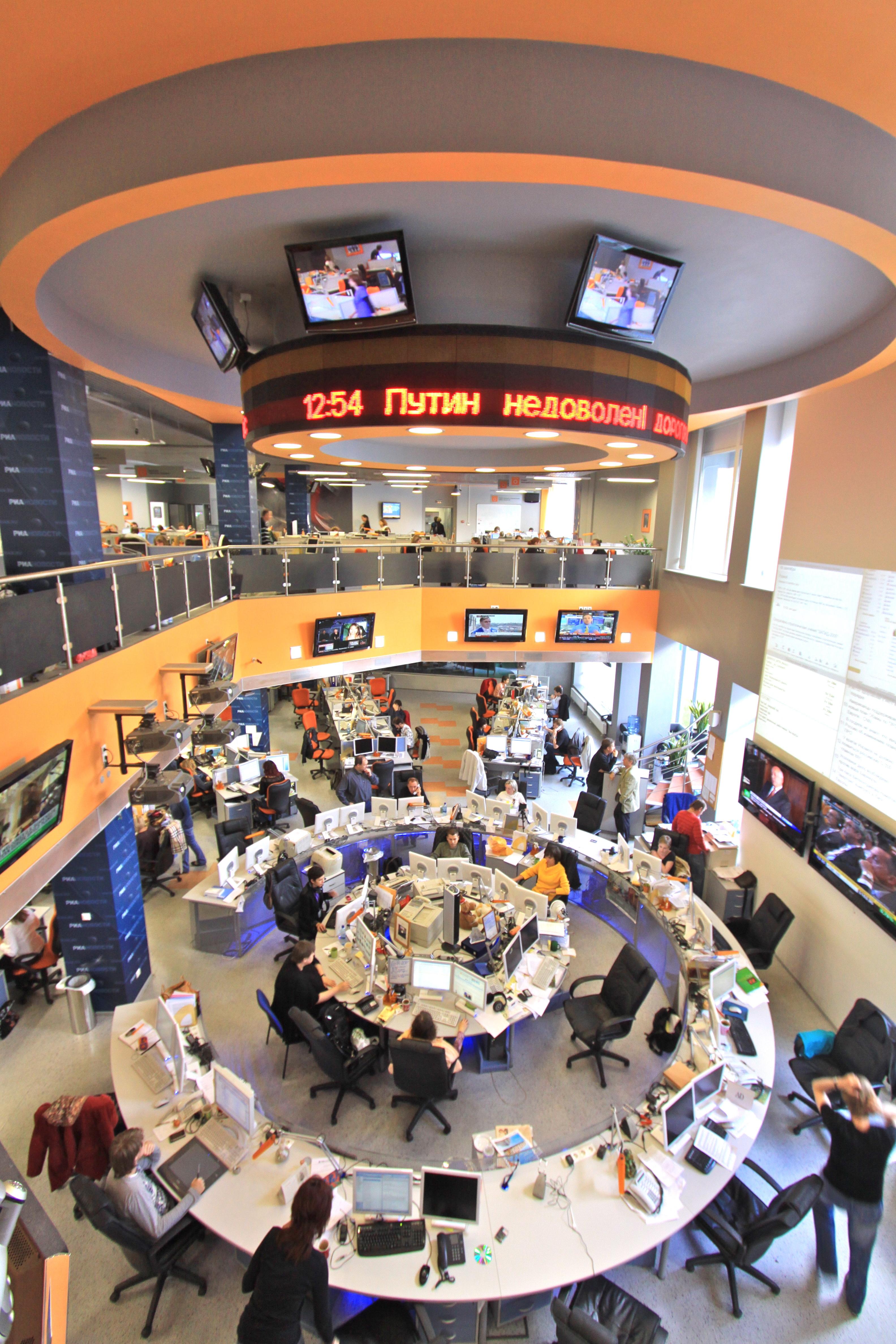 File:Newsroom RIA Novosti, Moscow.jpg - Wikimedia Commons