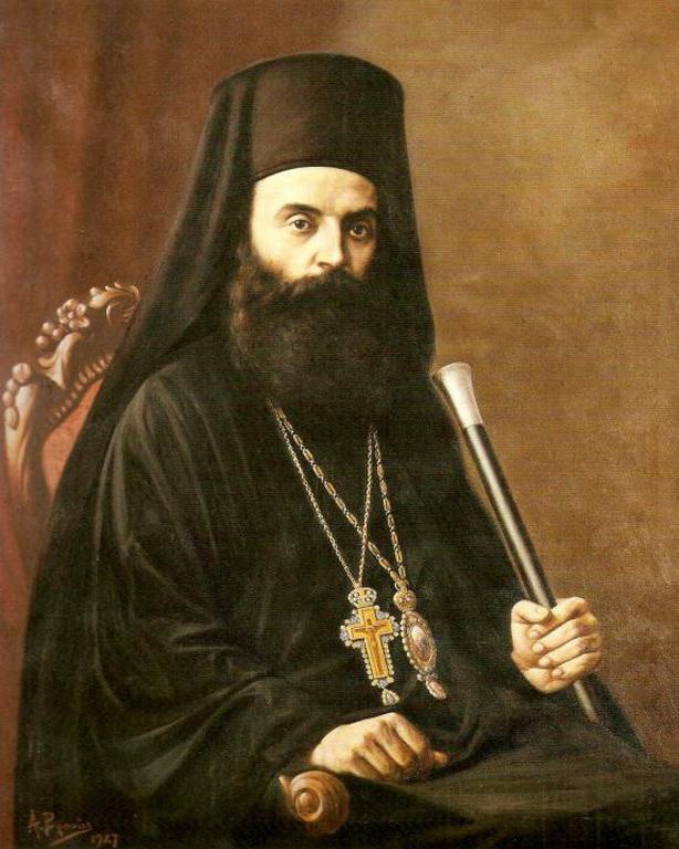 Афінагор І