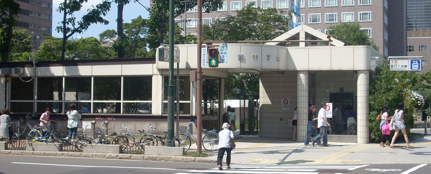 西 所 事務 札幌 年金