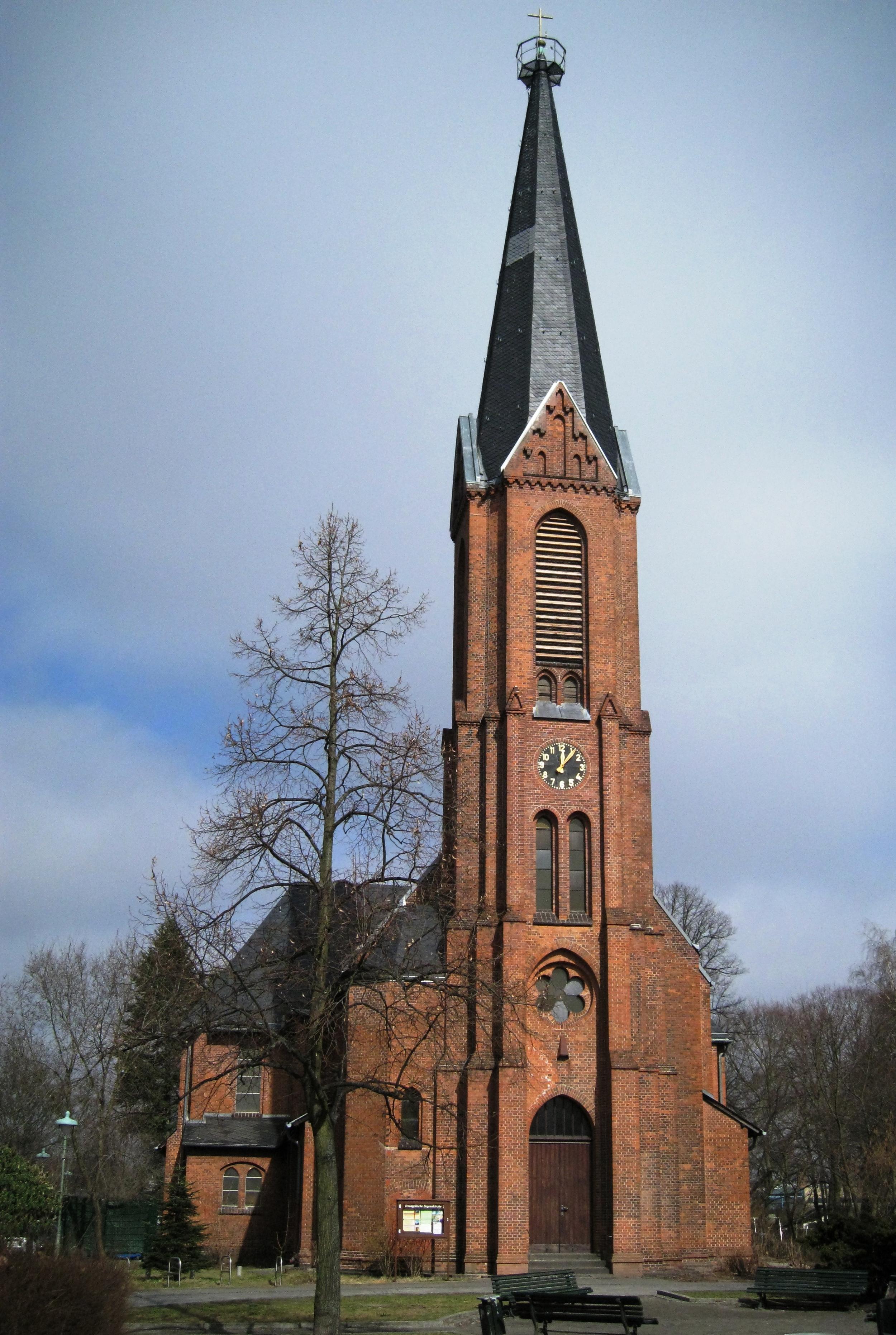 Segenskirche (Berlin-Reinickendorf) - Wikiwand
