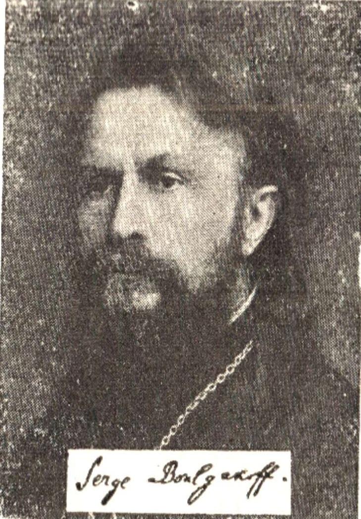 Sergei Bulgakov