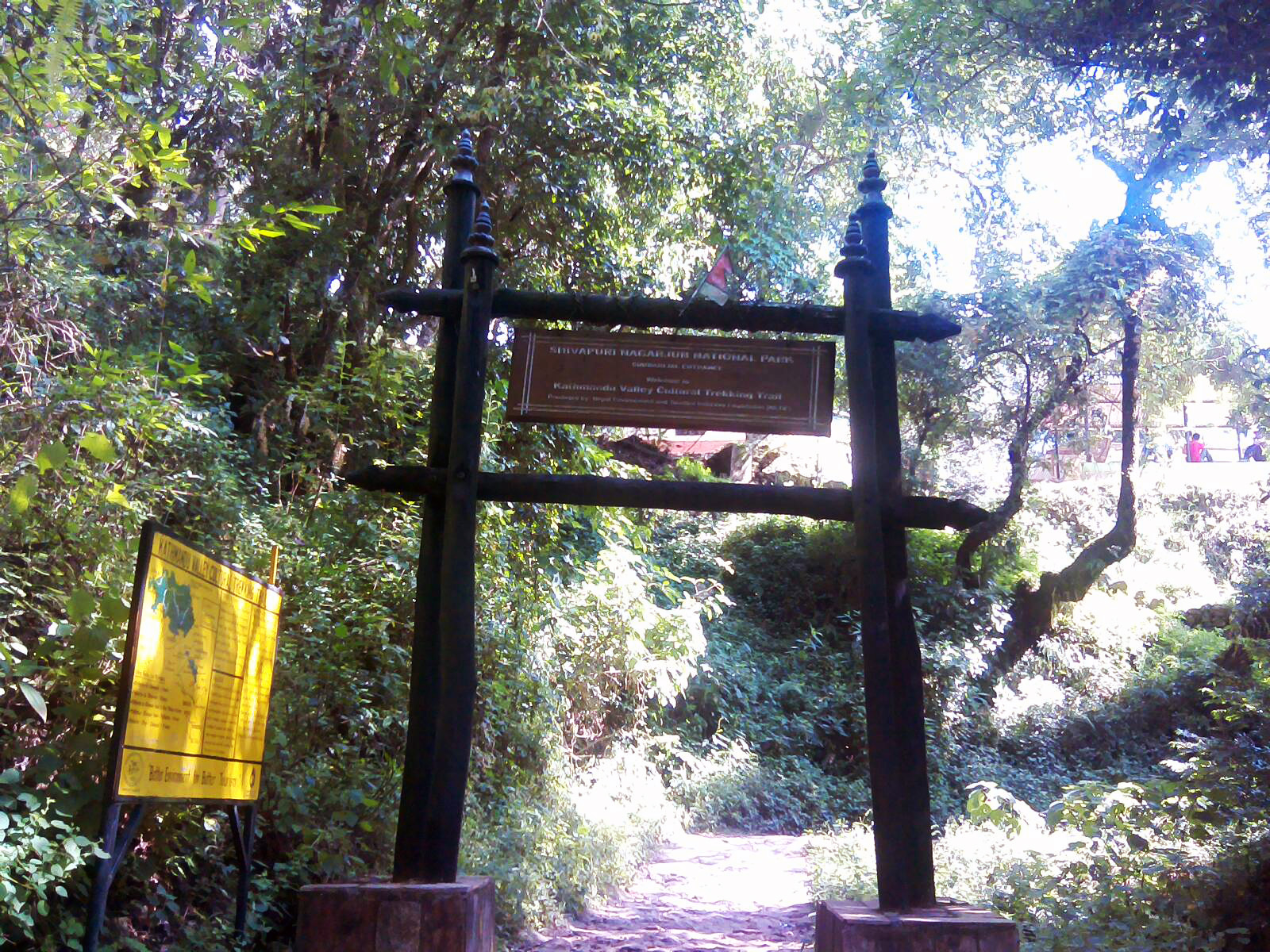 Shivapuri Nagarjun National Park Wide Gate And Board on Where Is Kathmandu Nepal Located On A Map