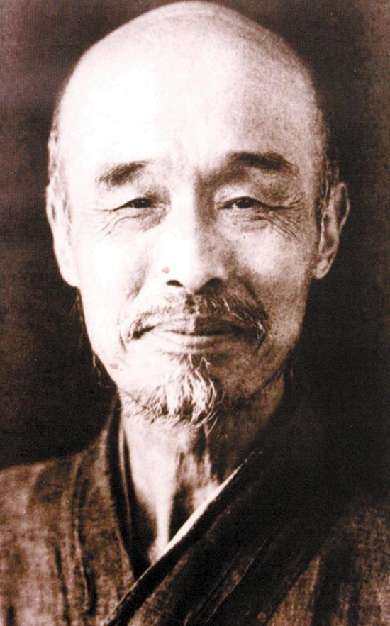 Hong Yi.