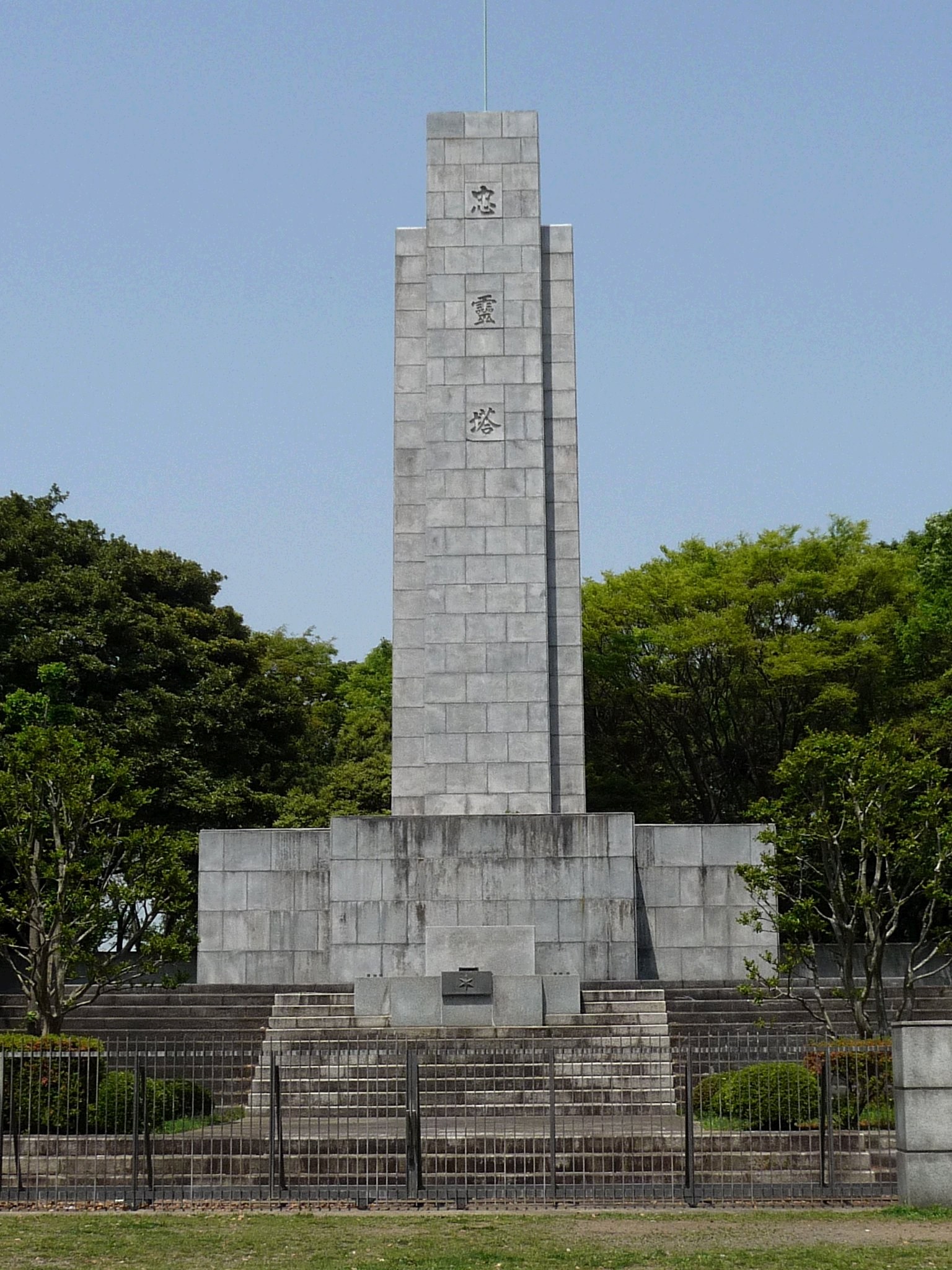 忠霊塔 - Wikipedia