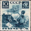 Stamp Soviet Union 1936 CPA533Aa.png