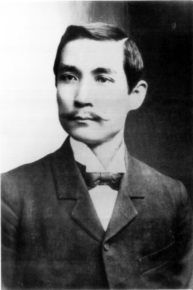 photo of Dr. Sun Yat-sen in August 1900