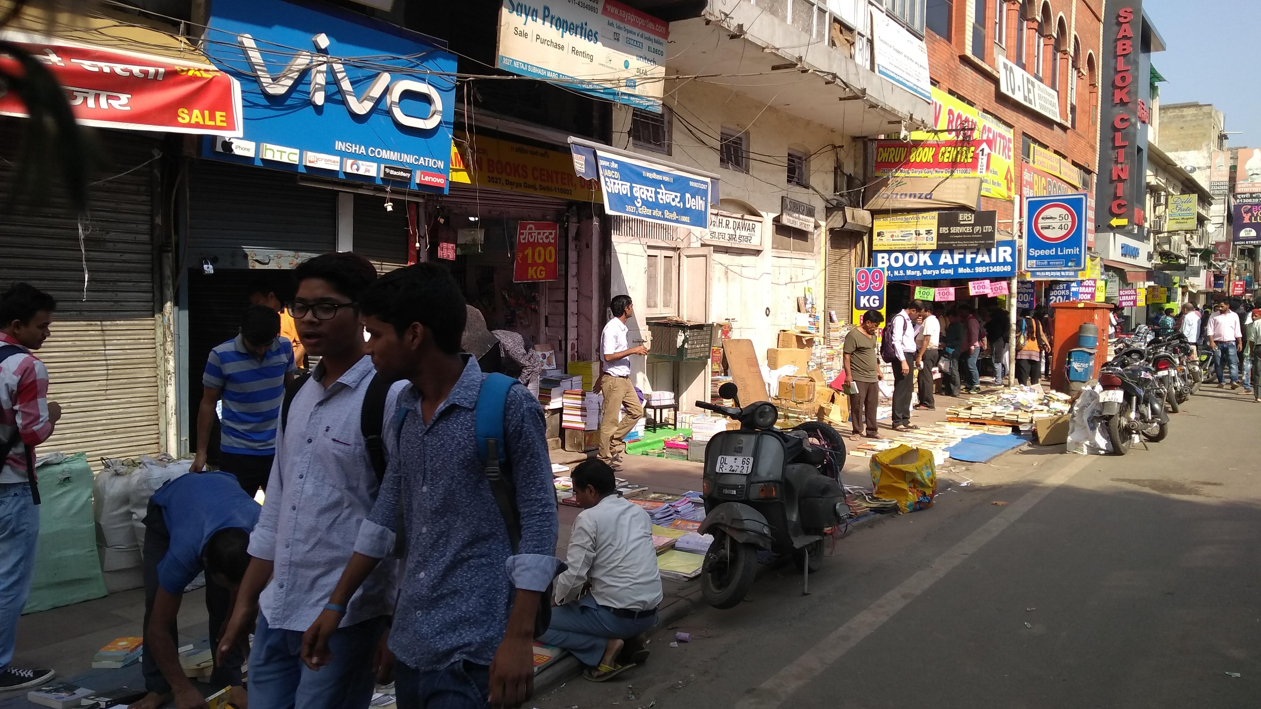 File:Sunday morning roadside second-hand book market at Daryaganj, Delhi  -1.jpg - Wikimedia Commons