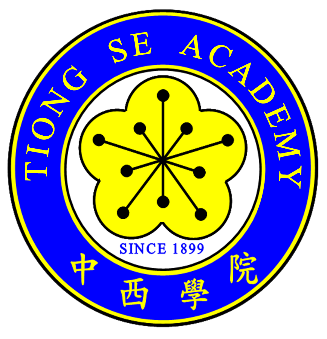 tiong se academy
