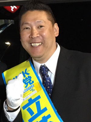 立花孝志 - Wikipedia