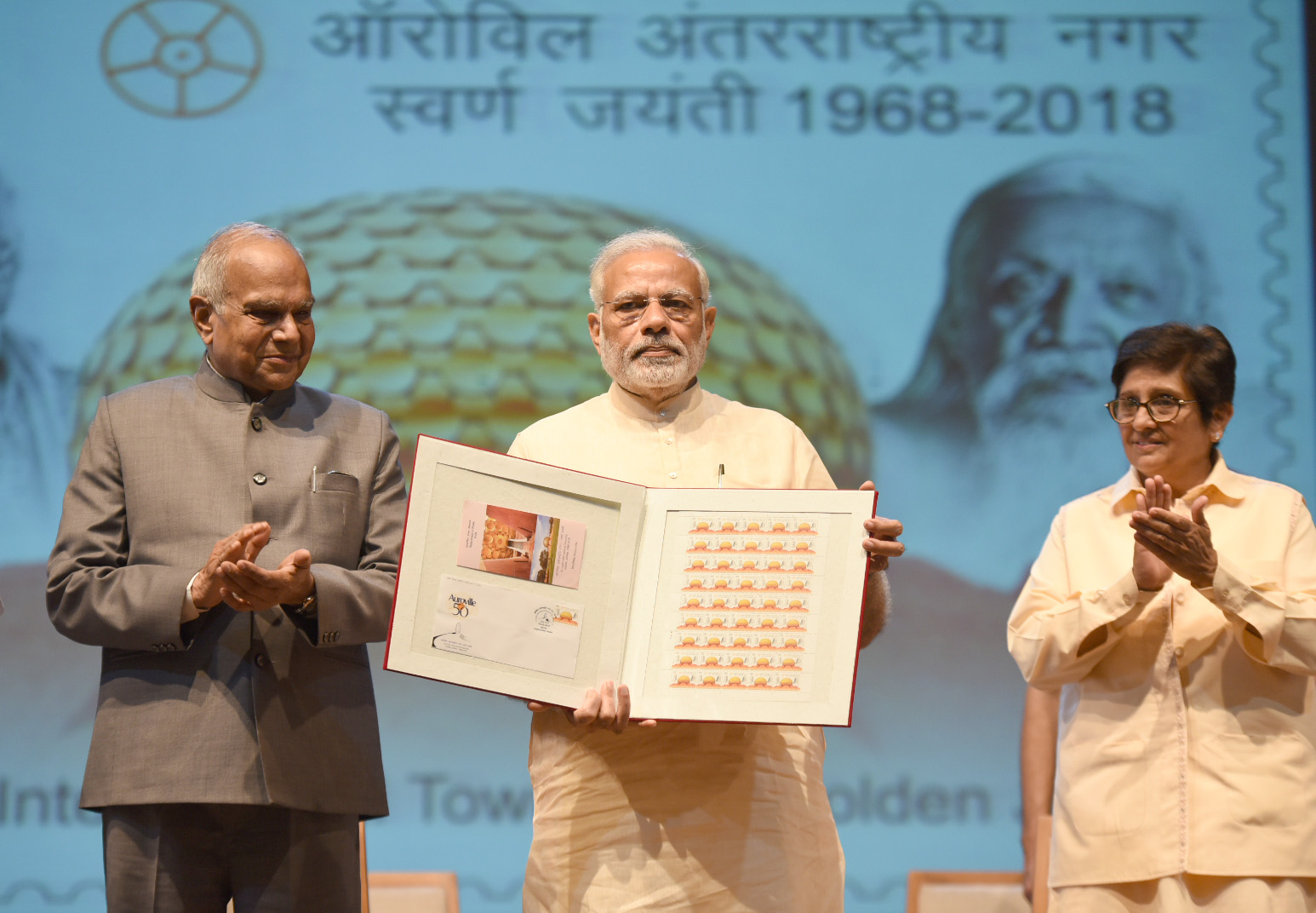 File:The Prime Minister, Shri Narendra Modi releasing the Commemorative Postage Stamp on Golden Jubilee Celebrations of Auroville, in Puducherry.jpg - Wikimedia Commons