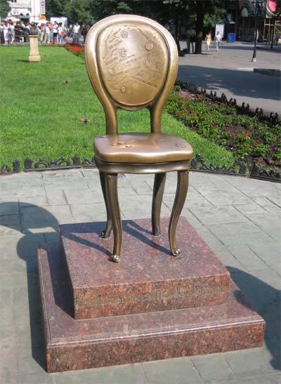 the thirteen chairs wikidata