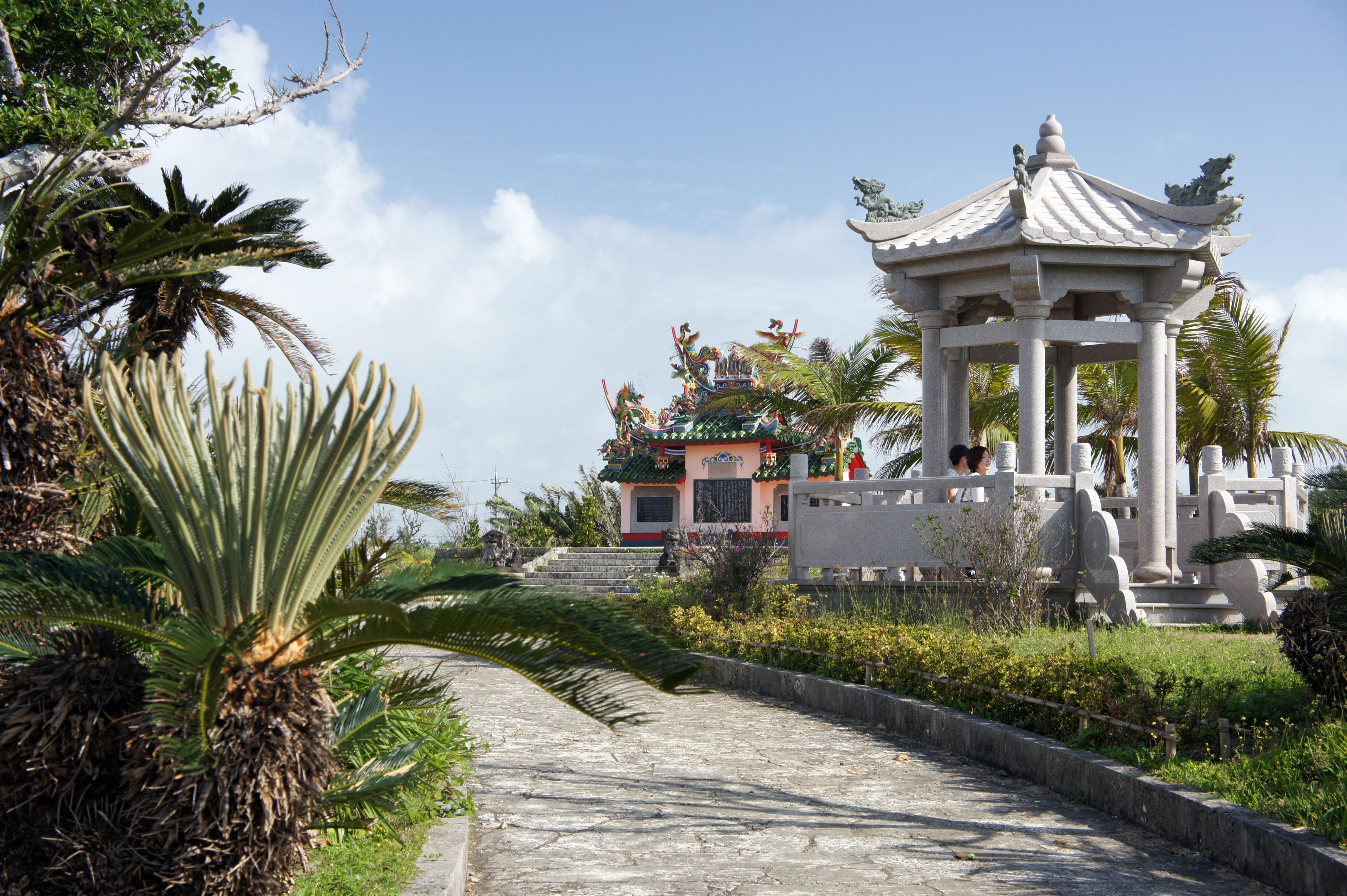 Ishigaki Japan  city photos gallery : Ishigaki, Okinawa Search for Videos
