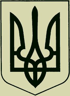 UkraineCoatOfArmsSmallBW.png