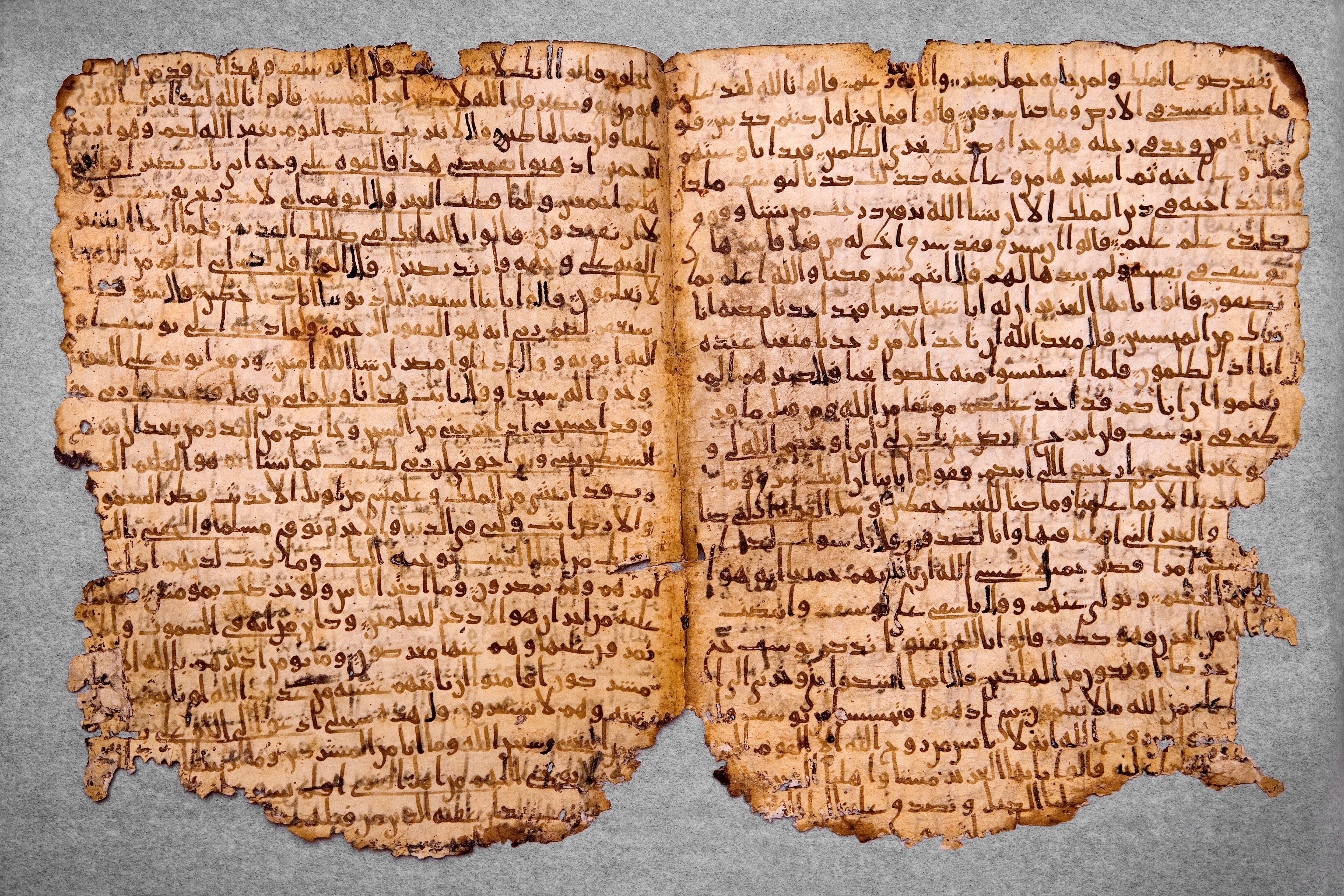 File Unknown Arabia Late 7th Century Pages From A Qur