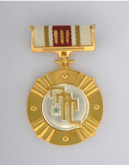 File:Vakhtang Gorgasal's Order III.jpg