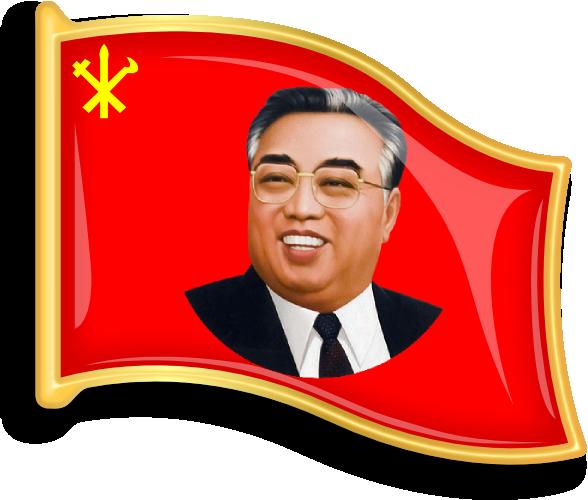 Kim Il Sung And Kim Jong Il Badges Wikipedia
