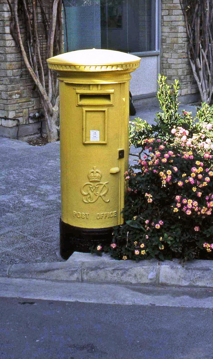 File:Yellow old Brittish postbox on Cyprus.jpg