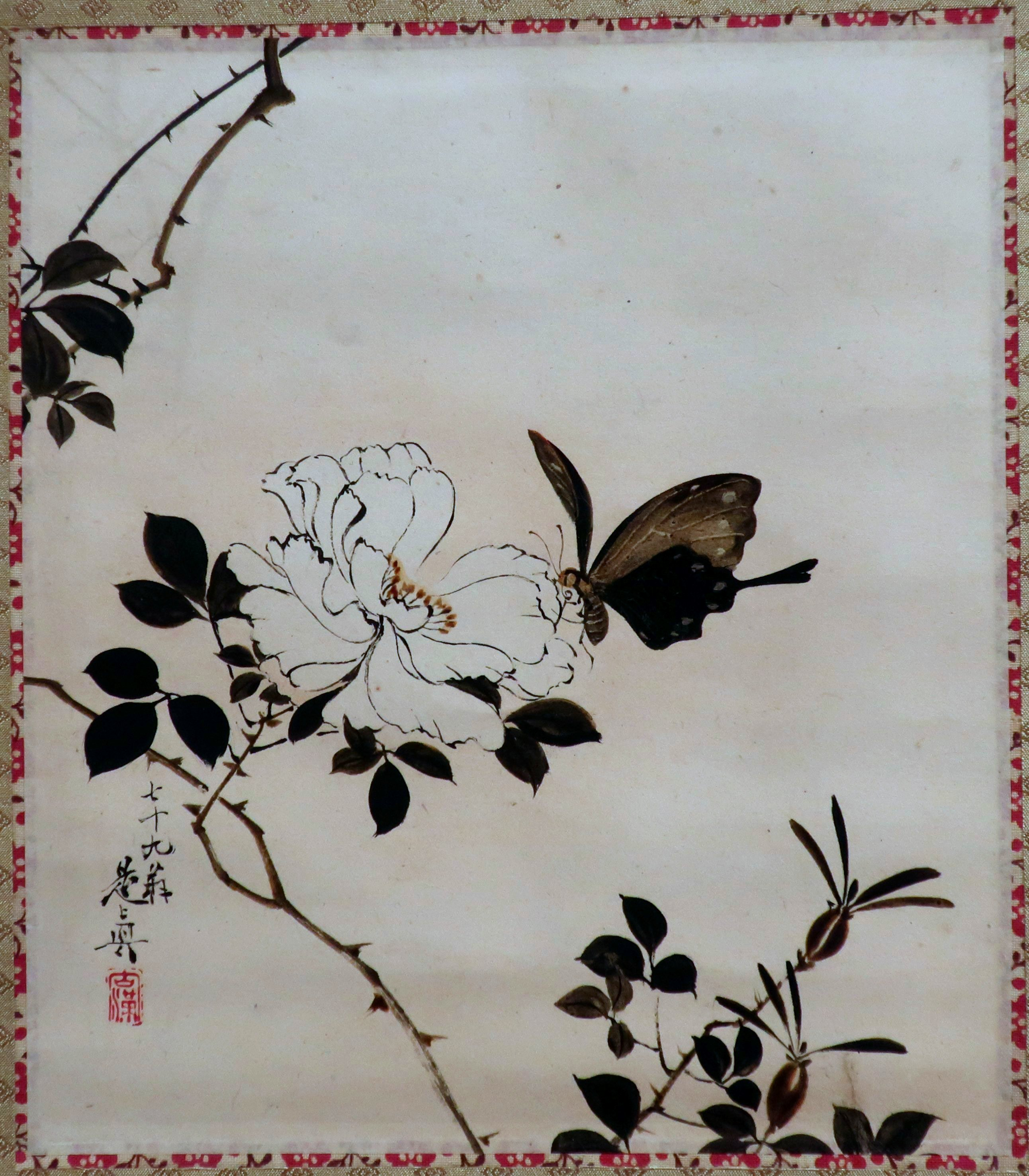 File Butterfly And Wild Rose By Shibata Zeshin 1885