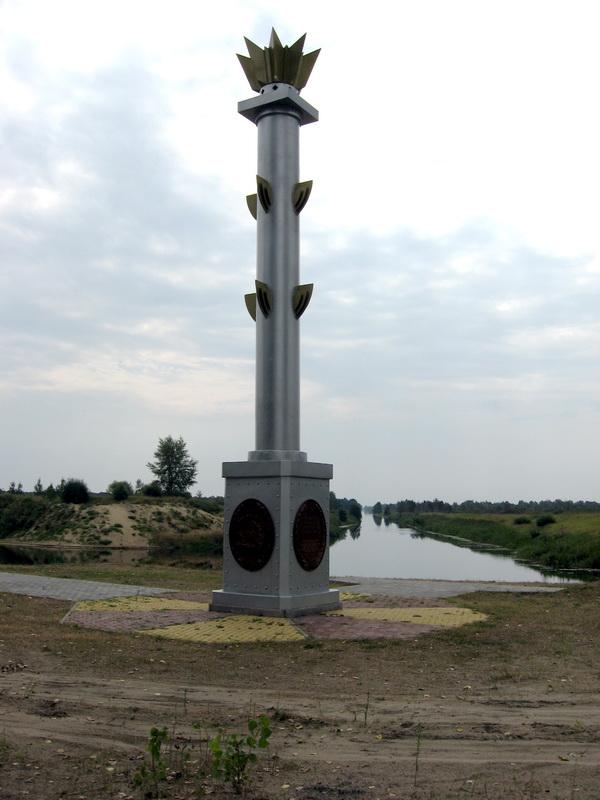 Селішча. Дняпроўска-Бугскі канал. Водападзел (06).jpg