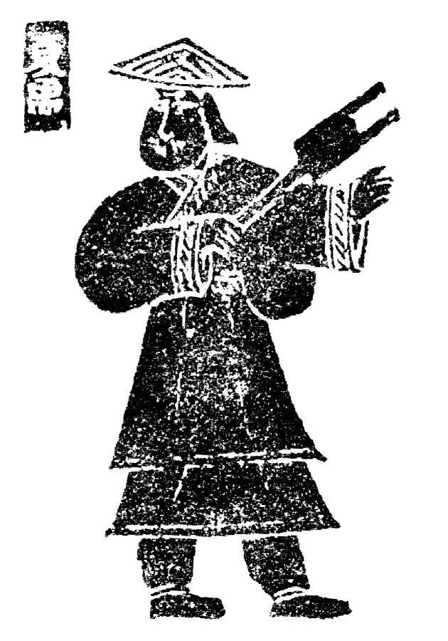 China - The Full Wiki