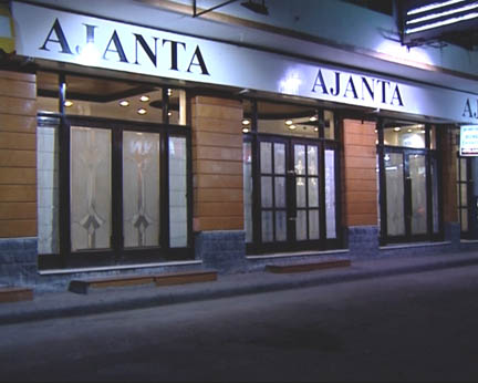 Ajanta Hotel Delhi Phone Number