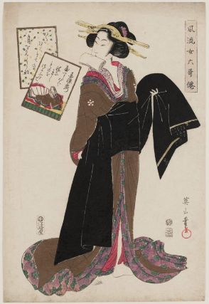 the diary of lady murasaki essay Hipparchia's choice: an essay concerning women, philosophy, etc, trista  selous (trans), oxford: blackwell  the diary of lady murasaki, r bowring ( trans).