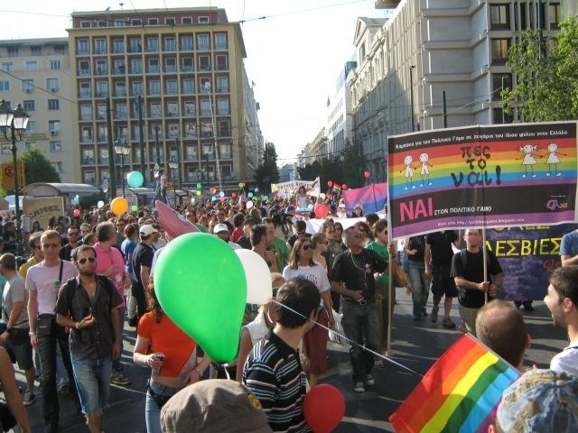 2008 gay pride dates