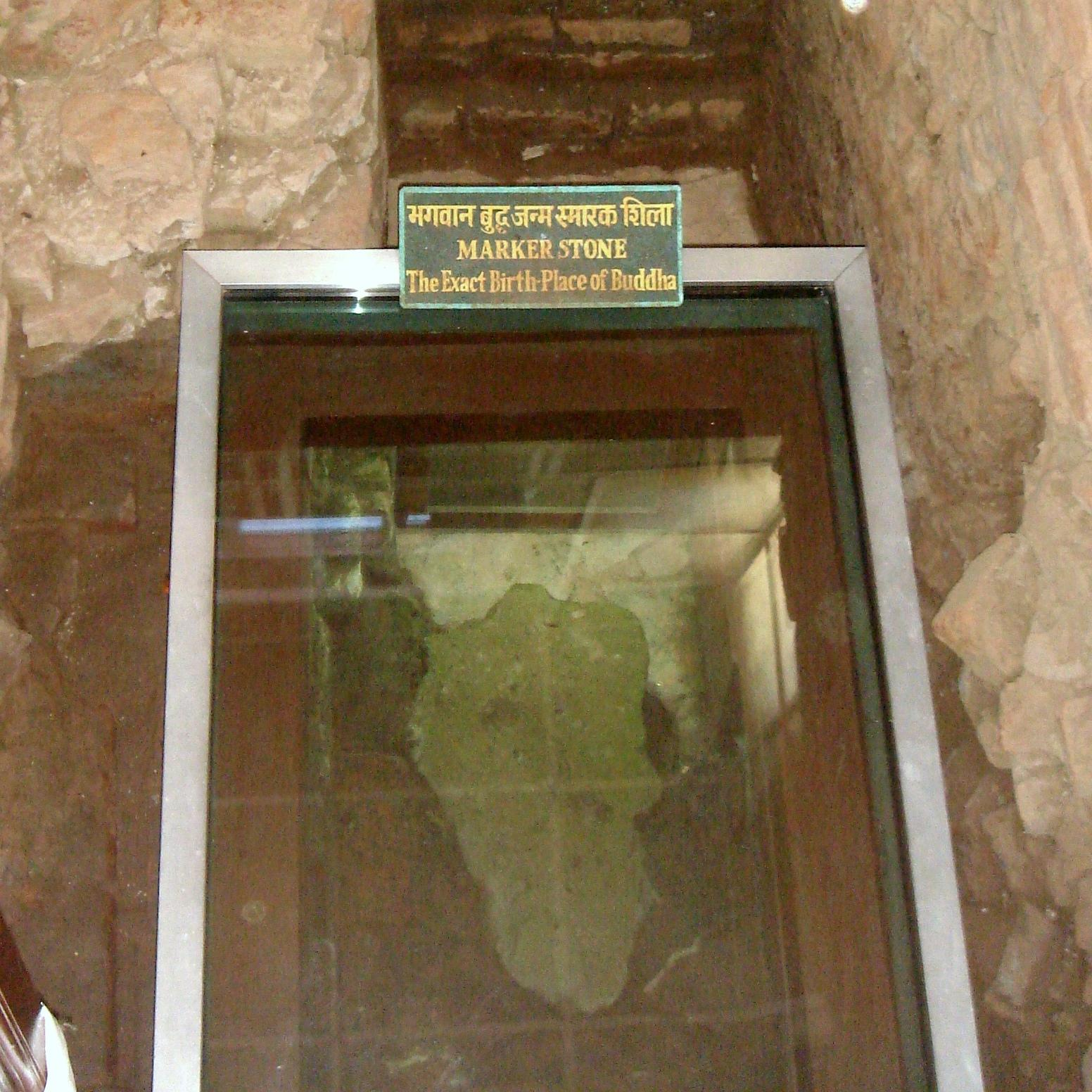Exact birthplace of Gautama Buddha in Lumbini. This is a holy shrine also for Hindus, who believe Buddha is the 9th of 10 Dashavataras of Vishnu<!-- Cite book -->. List of Hindu scripture that declares Gautama Buddha as 9th Avatar of Vishnu as as follows [Harivamsha (1.41) Vishnu Purana (3.18) Bhagavata Purana (1.3.24, 2.7.37, 11.4.23 Bhagavata Purana 1.3.24 , Garuda Purana (1.1, 2.30.37, 3.15.26) Agni Purana (160.Narada Purana (2.72)Linga Purana (2.71) Padma Purana (3.252) etc. - SB 1.3.24: