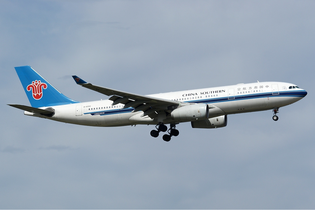 Download this Description China Southern Airlines Airbus Mel Vabre picture