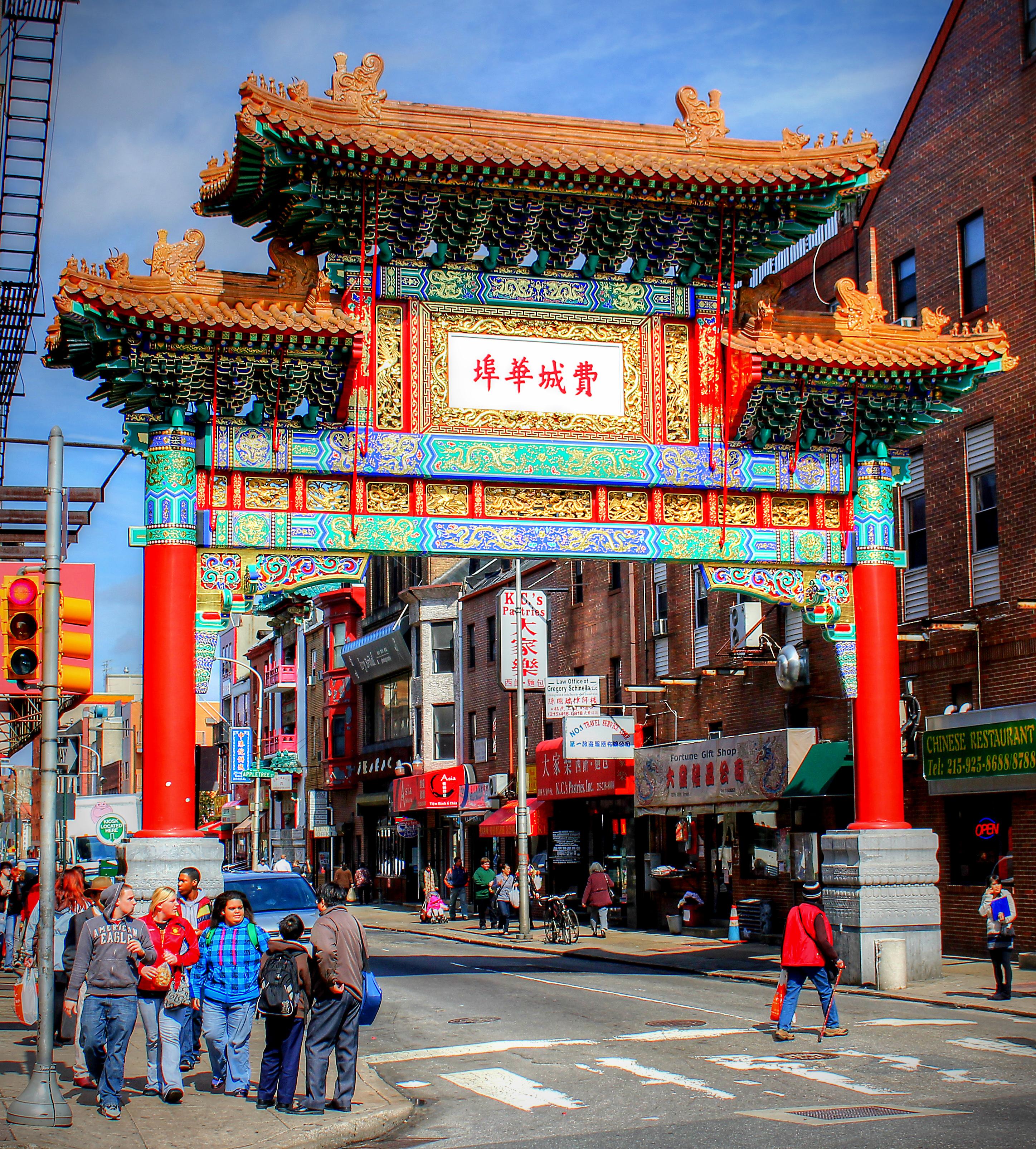 File Chinatown Philly 5583992894 Jpg Wikimedia Commons