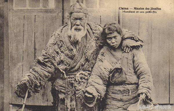 File:Chinese Beggars in Later Qing (Grandfather and Grandson).jpg
