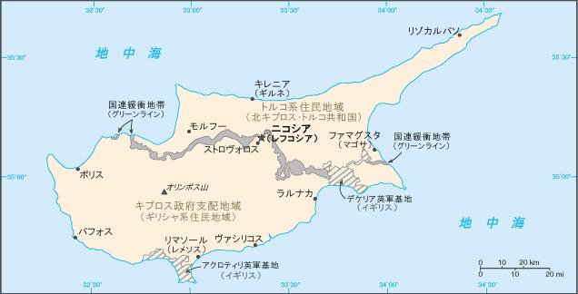 キプロス中央を走るグリーンライン/wikipediaより引用