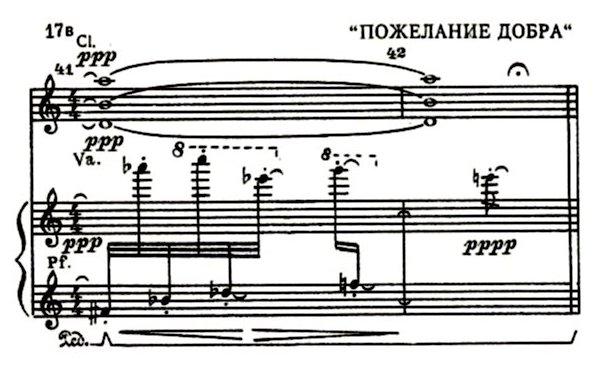 Denisov Ex 17c.jpg