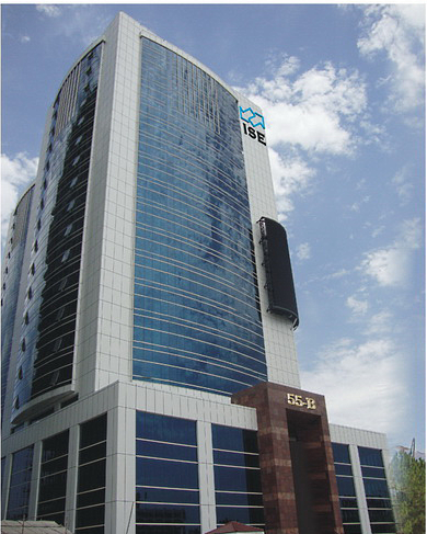 Islamabad Stock Exchange Towers, Airblue's headquarters Building Ise building2.png