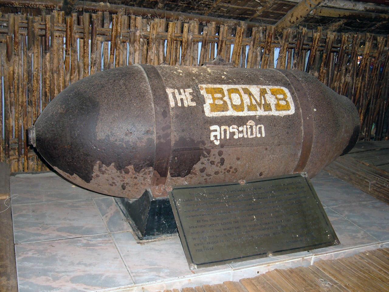 File:JEATH Museum the Bomb.JPG - Wikimedia Commons