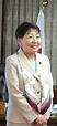 Keiko Chiba cropped 1 Keiko Chiba and Ambassadors 20091016.jpg